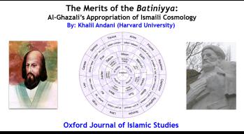 New Publication: Al-Ghazālī's Appropriation of Ismaʿili Cosmology by Khalil Andani