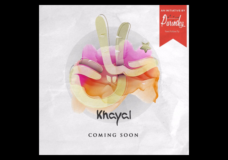 Khayal - Art for Creative Expression: Emotional, Psychological and Social Well-Being