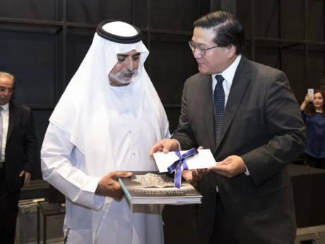 Friends of the Aga Khan Museum launched in Dubai | GulfNews.com