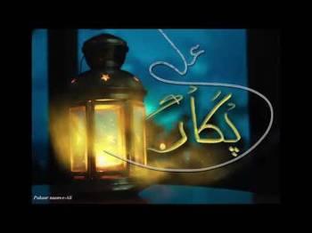 Asif Virani: Diamond Jubilee Poetry #3 – Pukaar