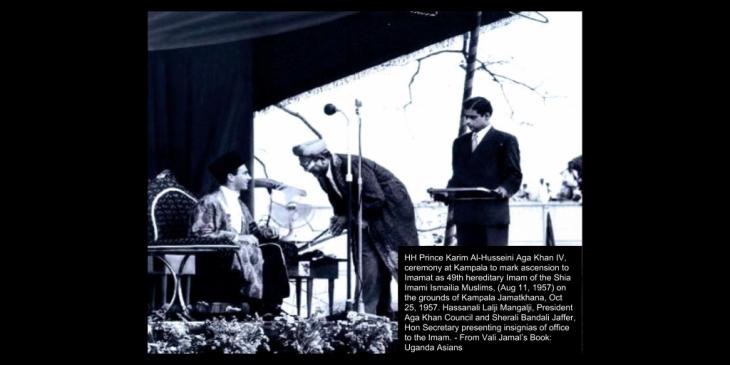 His Highness Prince Karim Aga Khan - Diamond Jubilee, 1957-2017: Uganda Awards - By Vali Jamal