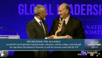 Video Highlights: Champion for Global Change Award for His Highness the Aga Khan, at United Nations Foundation