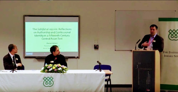 Fifteenth-Century Central Asian Text: Reflections on Authorship and Confessional Identity - Presentation by Daniel Beben