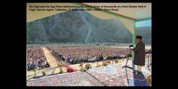 DIDAR: By Mumtaz Ali Tajddin S.Ali