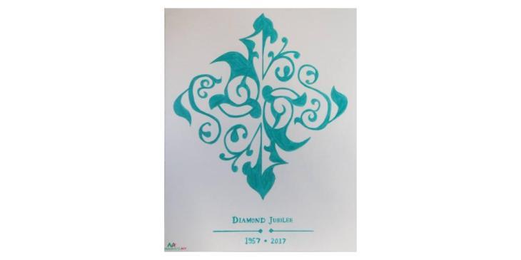 Diamond Jubilee Motif Artwork   Mubarak's Art