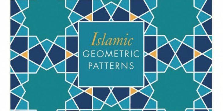 Aga Khan Council for Edmonton,Aga Khan Museum &University of Alberta presents: Islamic Geometric Design with Eric Broug