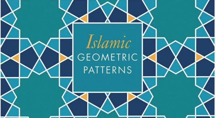 Aga Khan Council for Edmonton, Aga Khan Museum & University of Alberta presents: Islamic Geometric Design with Eric Broug