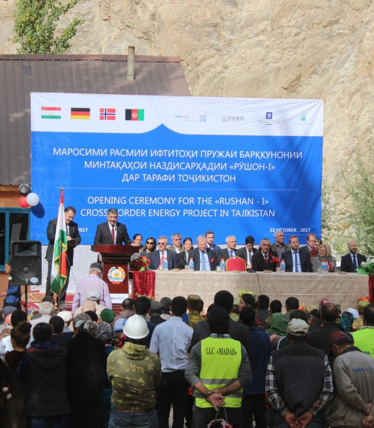 Aga Khan Foundation announces inauguration of a new Cross Boarder Energy Line – Rushan I | European Foundation Centre