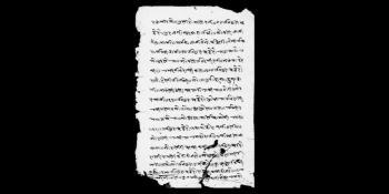 Ali Jan Damani: How to catalog a Khojki manuscript