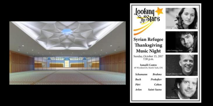 Syrian Refugee Thanksgiving Music Night at the Ismaili Centre Toronto | Looking at the Stars