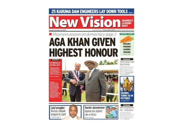 New Vision Uganda: Aga Khan given highest honour