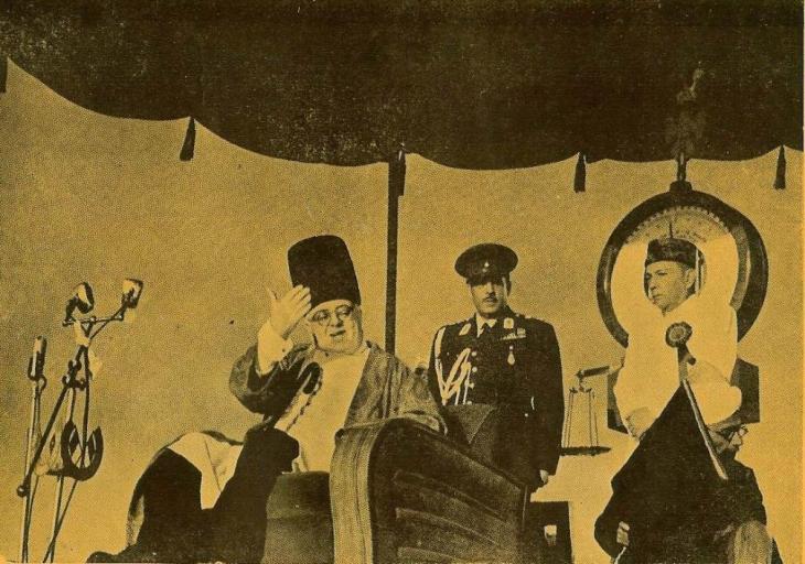 Platinum Jubilee of Imam Sultan Muhammad Shah, Aga Khan III