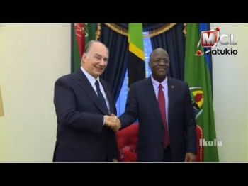 October 11, 2017: His Highness the Aga Khan with John Magufuli, Dar es Salaam, Tanzania