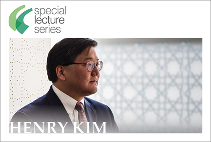 Director and CEO of the Aga Khan Museum Toronto to Speak at the Aga Khan University, Karachi