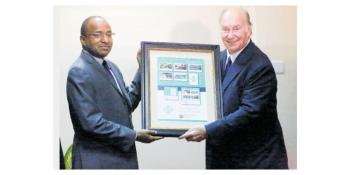 Tanzania Issues 2017 Stamps In Honour of His Highness the Aga Khan's Diamond Jubilee