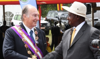 AKDN Press Release: His Highness the Aga Khan presented with the Most Excellent Order of the Pearl of Africa