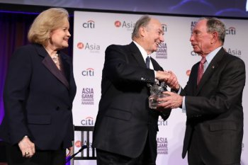 Daily Nation Kenya: The Aga Khan receives top Asia Society's award