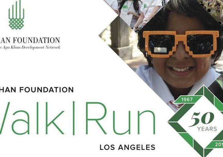 2017 Aga Khan Foundation Los Angeles Walk-Run