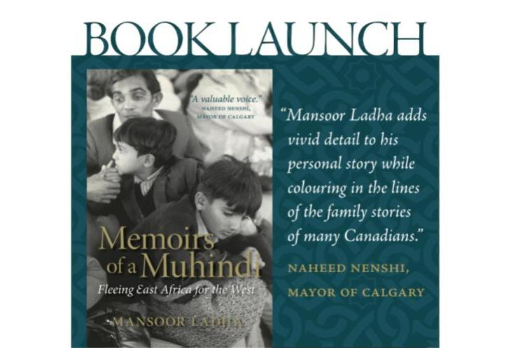 Mansoor Ladha's Book Launch - Vancouver, Sunday Nov. 12 at 1:00 pm