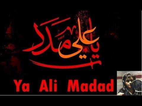 'Ya Ali Madad' by Rukhsana Karmali
