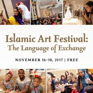 Islamic Art Festival: Day One - The Dallas Museum of Art - Sponsored by the Aga Khan Council for the Central United States