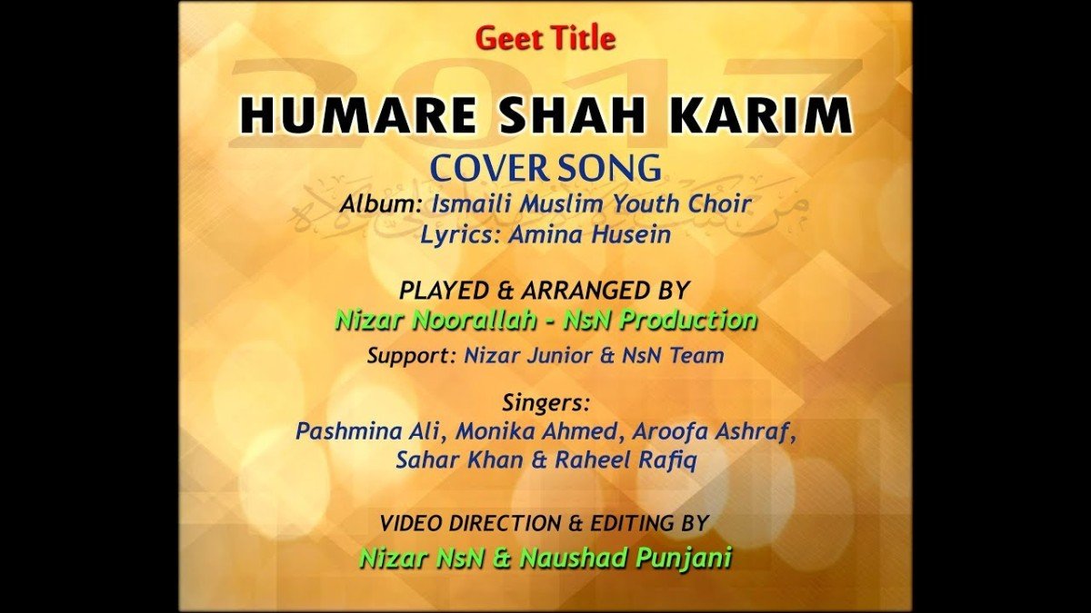 Song: Humare Shah Karim - By Young Singers of Karachi Jamat | NsN Production
