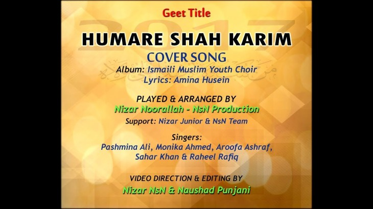 Humare Shah Karim - NsN Production