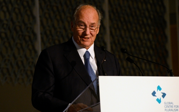 Speech delivered by His Highness the Aga Khan at the Inaugural Global Pluralism Award Ceremony, Ottawa, Canada - November 15, 2017