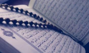 Khalil Andani Presents on Ismaili Hermeneutics (Ta'wil) at Quranic Studies Conference