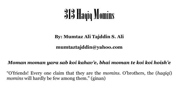 313 Haqiqi Momins (believers)