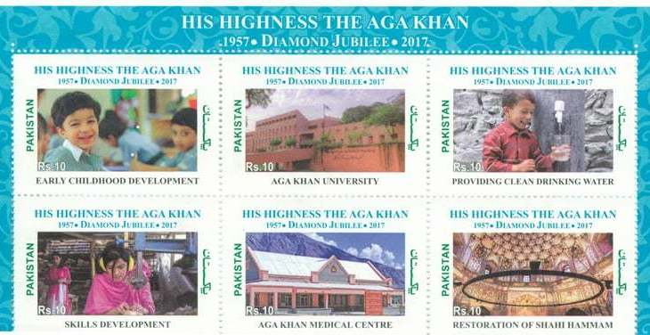 Pakistan issues six commemorative stamps to mark Diamond Jubilee Celebrations of the Imamat of Prince Karim Aga Khan