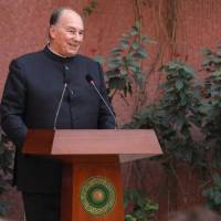 His Highness the Aga Khan inaugurates state-of-the-art healthcare education centre in Karachi