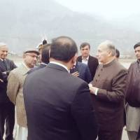 Islam is the religion of peace and love, says Prince Karim Aga Khan | The Sindh Times