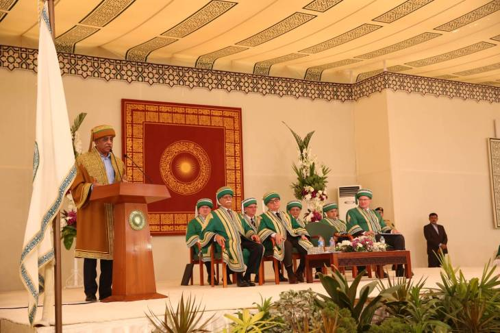 Aga Khan University's 2017 Convocation: Graduates urged to seize opportunities to innovate