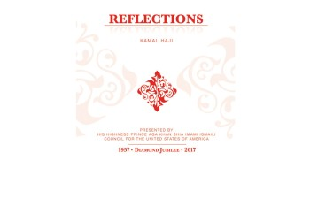 CD: Reflections - By Kamal Haji (USA)