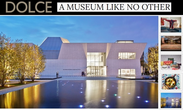 "Dolce Luxury Magazine | Aga Khan Museum, Toronto's crown jewel, ""a museum like no other"""