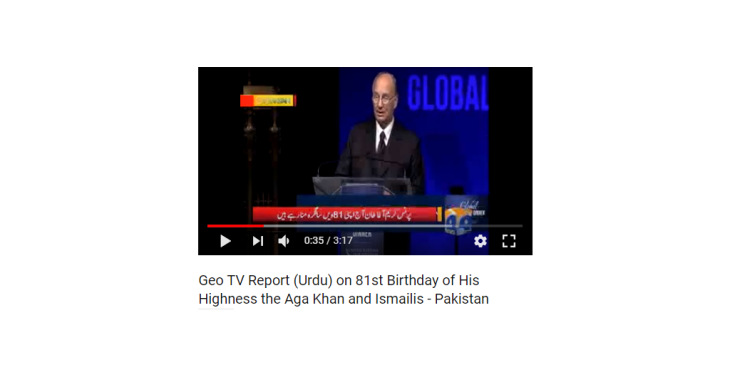Geo TV Pakistan Celebrates 81st Salgirah of His Highness the Aga Khan