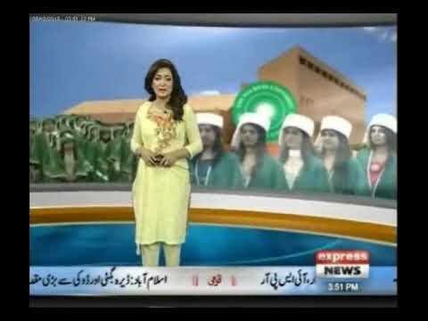 TV Report on Aga Khan University Convocation 2017