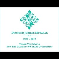 Diamond Jubilee Song | Sultan Ahmed | 2017