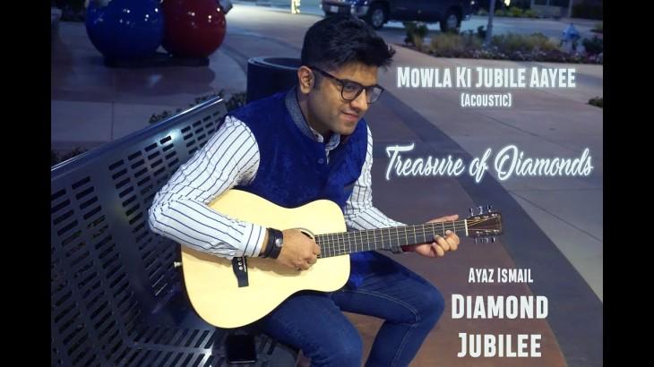 Ayaz Ismail - Mowla Ki Jubilee Aayee (Acoustic)
