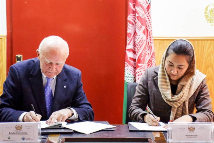 University of Central Asia to train Afghan Civil Servants