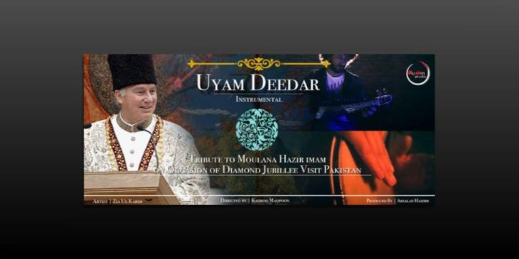 "illusion Studio and Hunza Folk Presents ""Uyam Deedar"" Instrumental - A tribute to His Highness The Aga Khan"