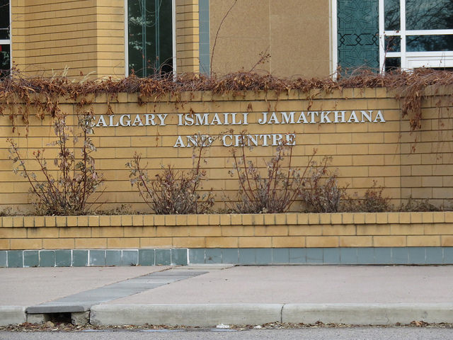 Walk Calgary Communities: Calgary Ismaili Jamatkhana and Centre