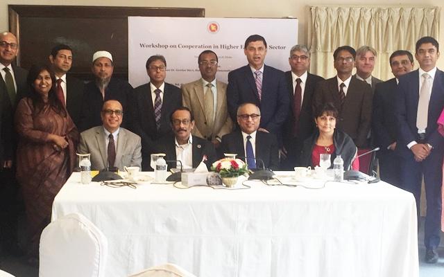 Aga Khan Academy Dhaka - Construction to begin this year