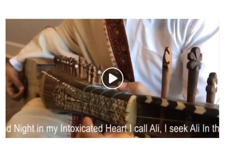 Ali Guyam Ali Juyam Live by Shahid Akhtar Qalandar