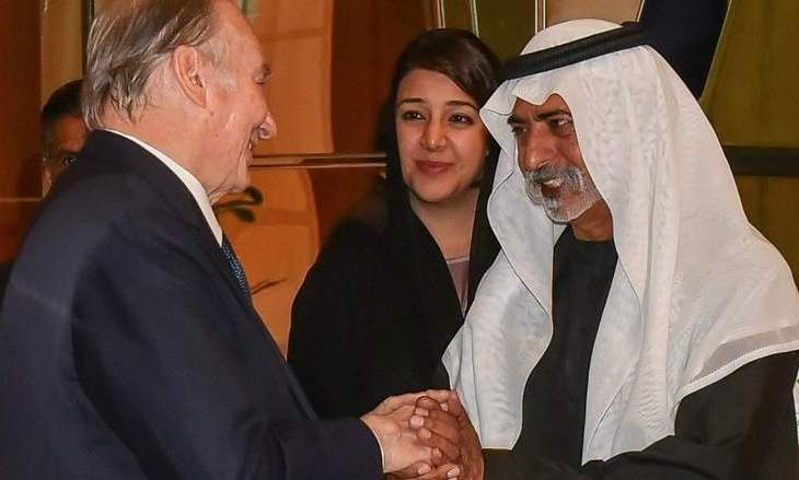 Spiritual Leader, His Highness the Aga Khan arrives in Dubai | Khaleej Times