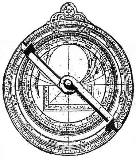 Astronomical Knowledge of Alamut (Fatimids)