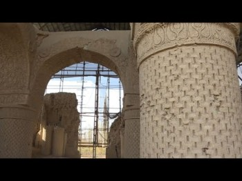 Video: The mysterious, ancient Nine Domes Mosque of Afghanistan