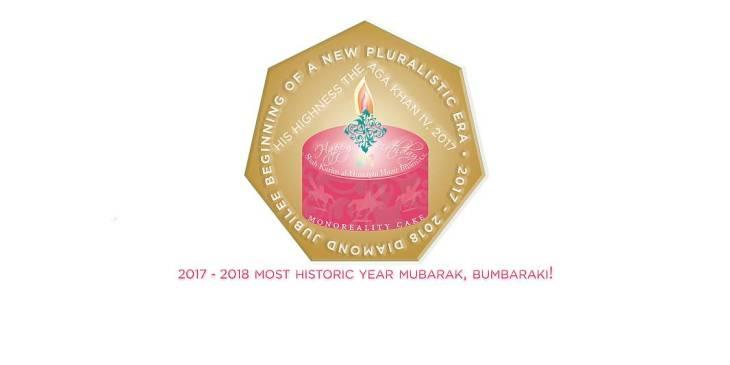 Yasmin P. Karim: 2017-2018 Most Historic Year