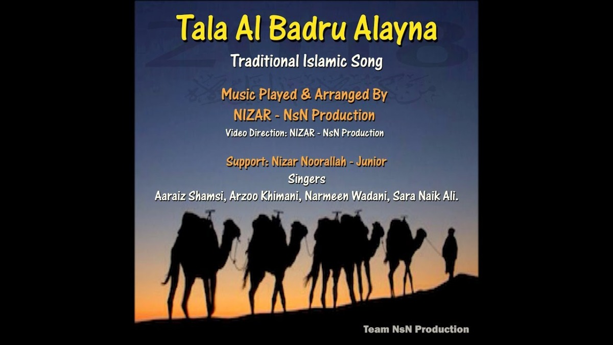 Tala Al Badru Alayna - Traditional Islamic Song  | NsN Production